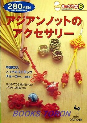 Asian Knot Accessories - Strap, Choker..etc./Japanese Craft Pattern Book