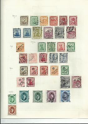 Egypt Early Lot On Page [Ref 1]