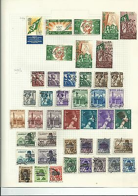 Egypt Early Lot On Page [Ref 4]