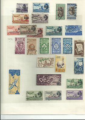 Egypt Early Lot On Page [Ref 5]