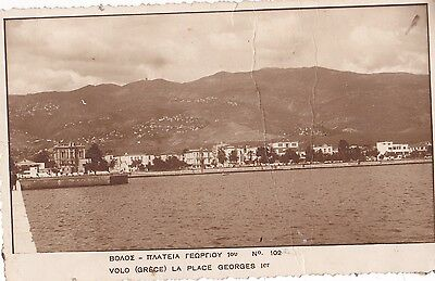 Greece Volos Place Georges A' N.102