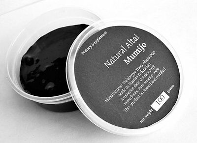 SALE PURE AUTHENTIC ALTAI SHILAJIT 100gms PASTE in Jar, Mumijo,Mumiyo,Mumio