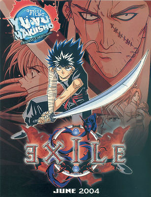 Yu Yu Hakusho CCG/TCG Exile Unlimited 24 Pack Blister Booster Box