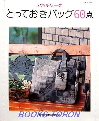 Patchwork Best Bag 60 Patterns /Japanese Handmade Craft Pattern Book
