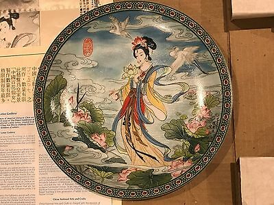 Jingdezhen 'Flower Goddesses of China' Mint Complete Set - Boxed with COA
