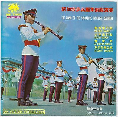 """The Band Of The Singapore Infantry Regiment - Victory March - 7"""" Single"""