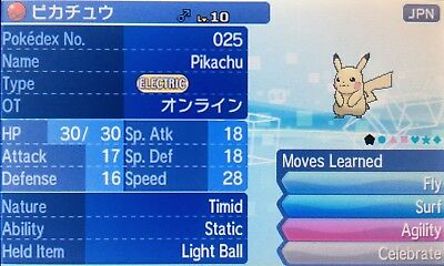 Non Shiny 6IV HP Ice Timid* Event Surf + Fly Pikachu Ultra/Sun/Moon + Item