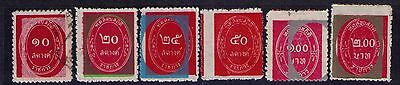 Thailand Official Stamps Sc# O1-6 Used/MNG as issued