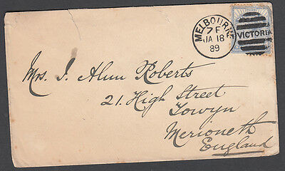 Victoria - 1889 cover to England