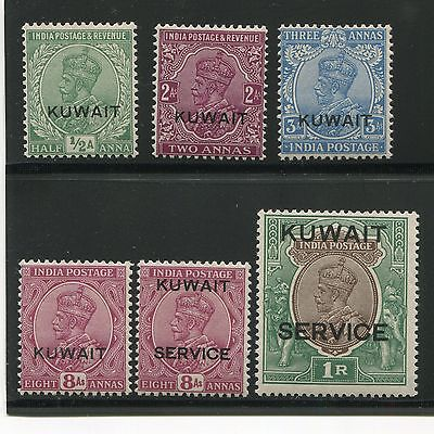 Kuwait 1929 India King Service 6 Different MLH