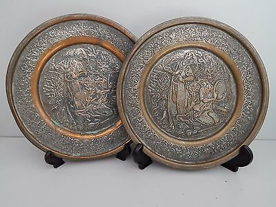 Antique Pair of Silver on Copper Persian Decorative Plates 19th century #2