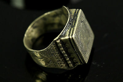 Near Eastern Antiquated Seljuk Islamic Calligraphy Carved Ring