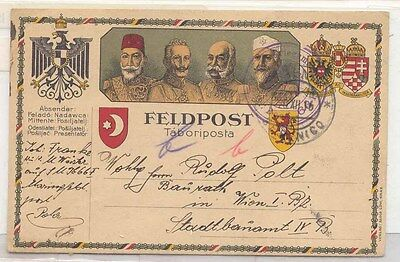 Austria 1916 Naval Boot 66 cachet Very rare and very fine (submarine sous marin