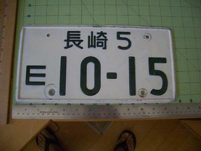 US FORCES IN JAPAN LICENSE PLATE MILITARY E Y car japanese jdm okinawa number