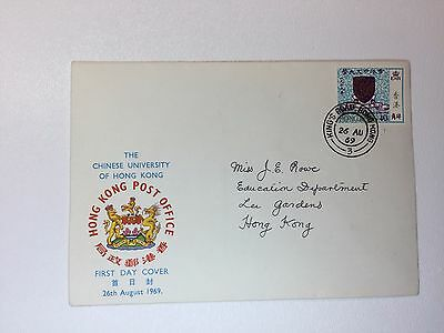 Hong Kong Post Office FDC Chinese University Cover Compliments NC Fong 1969 251