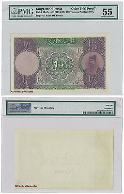 Kingdom of Persia 100 Tomans ND(1924-32) P17ctbp (CHOICE/ABOUT UNC)PMG 64/55 EPQ