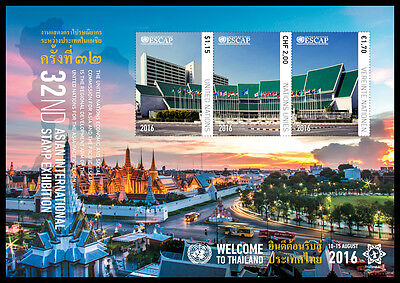United Nations UN 2016 32nd Asian Int'l Stamp Exhibition Bangkok-THAILAN M/S