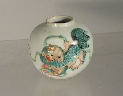 Antique Chinese Enameled Republic Period Brush Washer Coupe Foo Dog Lion