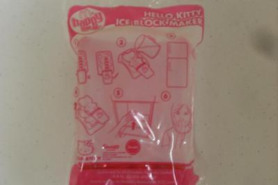 Mcdonald's Happy Meal Toy-Hello Kitty Ice Block Maker-New In Sealed Packet