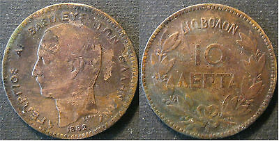 n.2 MONETE da 10 LEPTA  1869 e 1882  GRECIA GREECE