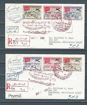 Middle East Yemen Kingdom 2 Conde covers with nice airmail stamps and cancels