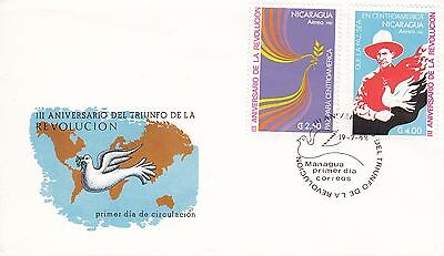 G 1958 Nicaragua 3rd anniversary of Revolution First Day Cover July 1982