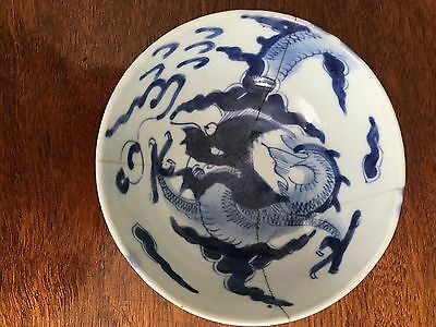 Antique Oriental Blue and White dragon bowl