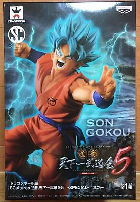Dragon Ball Z Goku Gokou Saiyan God Scultures 5 Figure Figura New