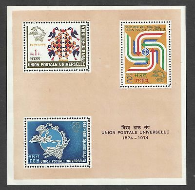 India 1974 Scarce UPU Universal Postal Union Souvenir Sheet UMM MNH