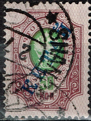 Russia Offices in China Shanhai classic stamp 1914 Good rare Postmark