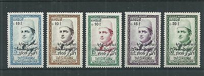 Morocco 1960 Relief Fund Set Fresh Mlh