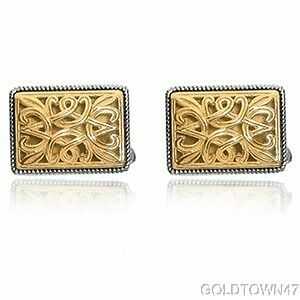 18kt Yellow Gold+Sterling Silver Rectangular Cuff Links