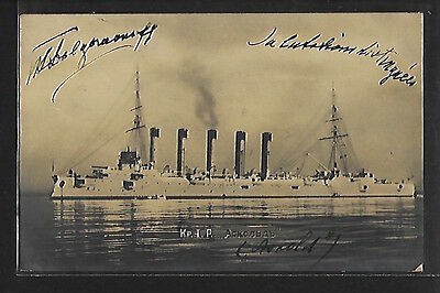 Russia - Imperial Russian Navy - Cruiser Askold. Real photo.