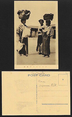 Guatemala - Native Indian women - This postcard is part of a large ethnic set pu