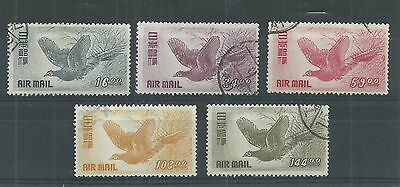 Japan 1950 [First] Air Set Fine Used
