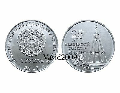 Transnistria / Moldova, 1 rouble, 2017, 25 years of Tragedy in Bendery, UNC