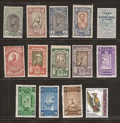 ETHIOPIA  - LOT OF  STAMPS  -  some thins