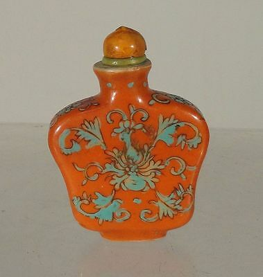 Antique Vintage Chinese Republic SNuff Bottle Coral Ground Enamel