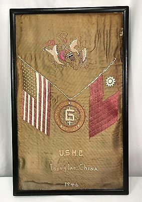 Original 1946 USMC Tsingtoa China Framed Hand Stitched Embroidery Cloth Display