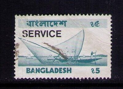 Bangladesh Official Stamps, SC # O13 USED