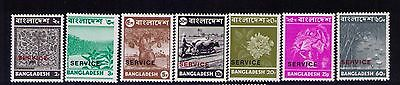 "Bangladesh Official Stamps ""Service"" Ovpt, SC # O1-8 MNH CAT.$16"