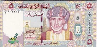 COMMEMO OMAN : 5 RIALS 2010 40ème NATIONAL DAY NEUF - P.44