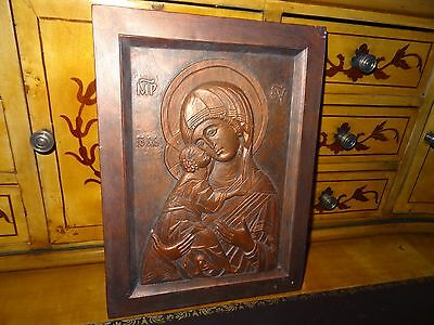 A Bronzed Heavy Modern Religious Plaque Showing The Madonna And Child