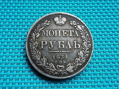 Nice Russian Imperial 1 Ruble Rouble 1834 Silver Coin !!!
