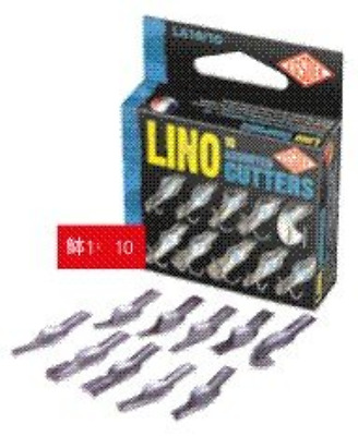 10 Lino Cutters Styles 1-10