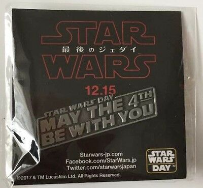 2017 JAPAN LIMITED MAY THE 4TH BE WITH YOU PIN Sliver STAR WARS DAY DISNEY STORE