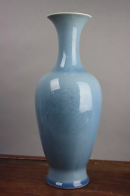 18th/19th C. CHINESE CLAIR-DE-LUNE-GLAZED VASE