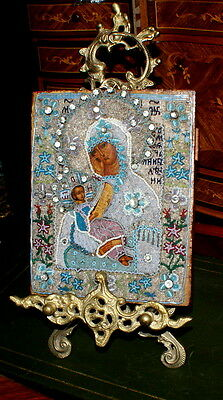Antique Russian Icon Beaded Riza, 19 c