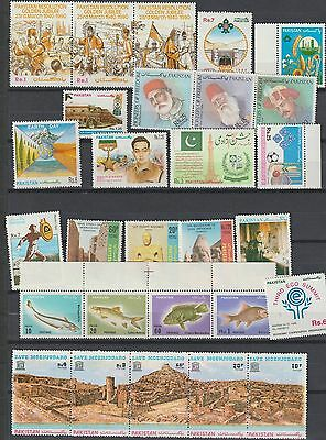 Pakistan 1966-1968 lot MNH stamps B