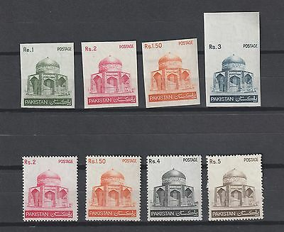 Pakistan 1970 imperf mosque stamps MNH